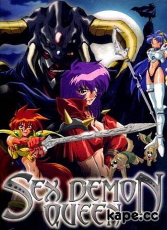 Аниме королева демона секса