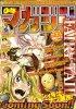 Фейри Тейл / Fairy Tail (Глава 278) Элфман против Вакха