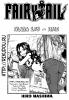 Фейри Тейл / Fairy Tail (Глава 285) ИМС