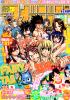 Фейри Тейл / Fairy Tail (Глава 291) Подводная битва
