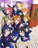 Love Live! - Проект школьные идолы / Love Live! School Idol Project (2013)