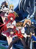Демоны старшей школы 2 сезон / High School DxD New (2 сезон) (2013)