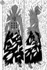 Наруто / Naruto (638 глава) Обито - джинчуурики десятихвостого