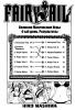 Фейри Тейл / Fairy Tail (Глава 292) - Объединяя чувства