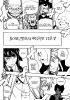 Фейри Тейл / Fairy Tail (Глава 297) - Девушка, которую я видел тогда