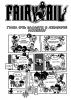 Фейри Тейл / Fairy Tail (Глава 298) - Бадабум в аквапарке Рюузетсу