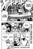 Фейри Тейл / Fairy Tail (Глава 306) - Грей против Руфуса