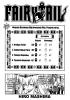 Фейри Тейл / Fairy Tail (Глава 307) - Орден Голодных Волков