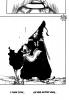Блич / Bleach (Глава 511) - Стоять до конца