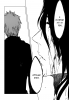 Блич / Bleach (Глава 513) - Удар темной луны