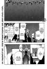 Блич / Bleach (Глава 515) - Останки