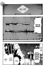 Блич / Bleach (Глава 516) - Нулевой отряд