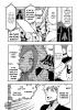 Блич / Bleach (Глава 518) - Падающая Звезда: нулевая версия