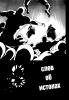 Блич / Bleach (Глава 523) - 8 слов об истоках