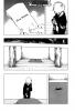 Блич / Bleach (Глава 524) - Капля