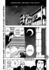 Блич / Bleach (Глава 530) -  Все, кроме дождя. Часть 3