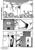 Блич / Bleach (Глава 539) - Проблемы решая, прогресс совершаем