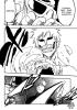 Блич / Bleach (Глава 540) - Пятерка мечей