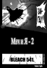 Блич / Bleach (Глава 541) - Меч и я - 2