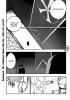 Блич / Bleach (Глава 543) - Буквы