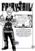 Фейри Тейл / Fairy Tail (Глава 359) - Феи против Преисподней