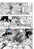 Наруто / Naruto (655 глава) - Колея
