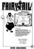 Фейри Тейл / Fairy Tail (Глава 363) - История,прочитанная демонами