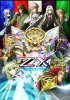 Z/X: Вспышка / Z/X: Ignition (2014)