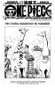 Ван Пис / One Piece (Глава 734) - Камаитачи из Роммеля
