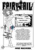 Фейри Тейл / Fairy Tail (Глава 368) -  Третий запечатывающий