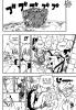 Фейри Тейл / Fairy Tail (Глава 370) - Возрождение демонов