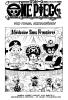 Ван Пис / One Piece (Глава 740) - Пожалуйста!