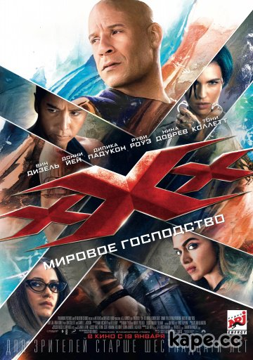 Сайт xxx фильмы скачать