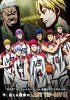Баскетбол куроко: Последняя игра / Kuroko's Basketball Last Game (2017)