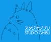 Студия Ghibli