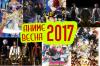 """Анонс новинок аниме-сезона """"ВЕСНА-2017"""""""