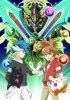 Перепутье игры и драконов Puzzle and Dragons X (2016-2017)