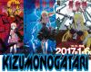 Истории ран. Трилогия / Kizumonogatari (2016)