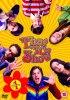 Ох уж эти 70-е / That '70s Show (1998-2006)