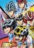 Трусливый велосипедист: Линия славы / Yowamushi Pedal: Glory Line (4 сезон) (2018)