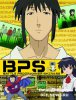 Боевой программер СИРАСЭ / Battle Programmer Shirase (2003-2004)