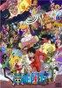 Ван-Пис / One Piece (916-...) (2020-...)