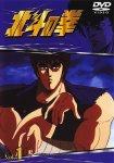 Кулак Северной звезды / Hokuto no Ken (1 сезон) (1984-1987)