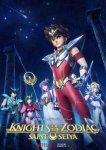 Рыцари Зодиака / Saint Seiya: Knights of the Zodiac (2019)