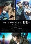 Психопаспорт: Грешники системы / Psycho-Pass: Sinners of the System (2019)