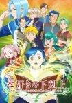 Власть книжного червя / Honzuki no Gekokujou (1-2 сезон) (2019-2020)