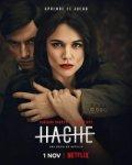 Топор / Hache (2019)