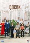 Ребенок / Cocuk (2019)