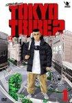 Банды Токио 2 / Tokyo Tribe 2 (2006)