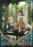 Вайолет Эвергарден: Вечность и призрак пера / Violet Evergarden Gaiden: Eien to Jidou Shuki Ningyou (2019)